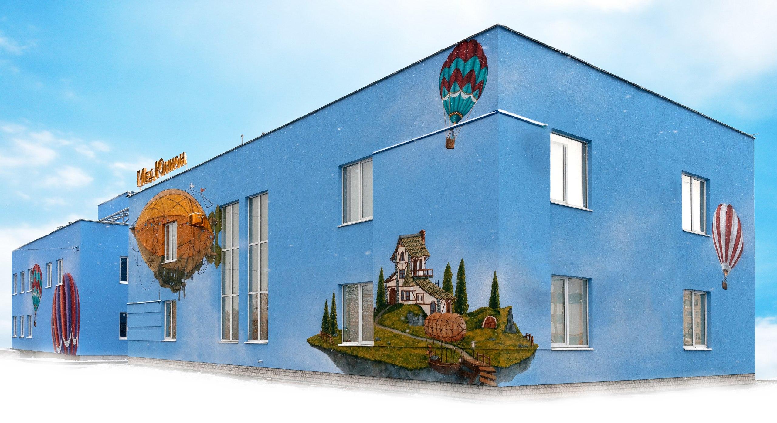 Современный медицинский центр «МедЮнион»